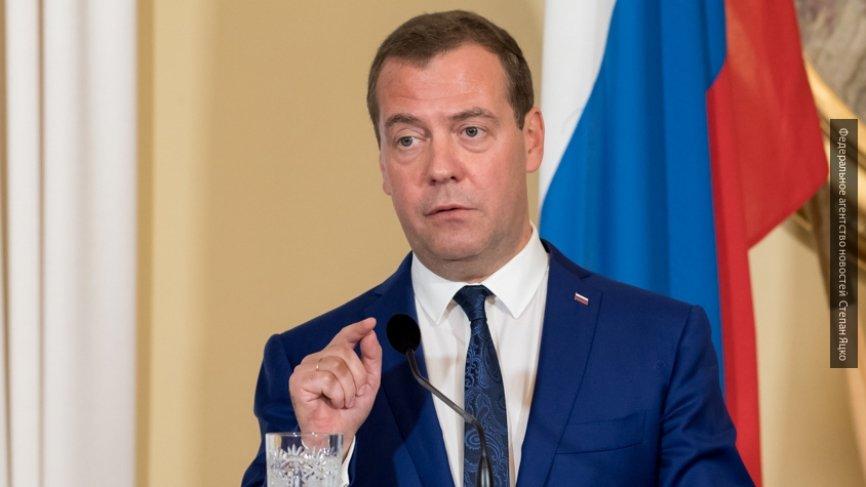 Медведев обозначил главные задачи правительства
