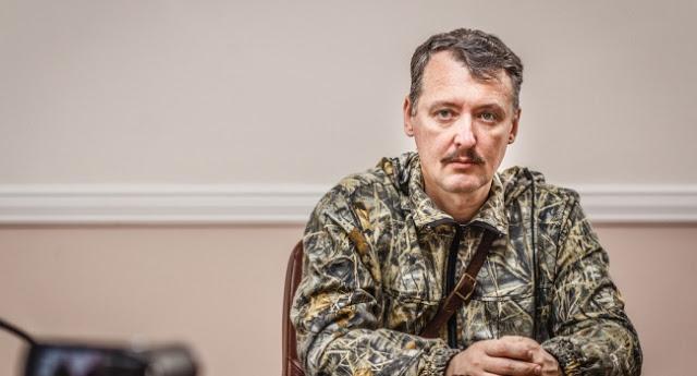 Стрелков: 'Военный конфликт …