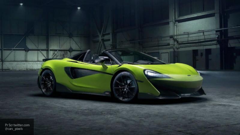 McLaren выпустил спортивный …