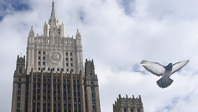 В МИД РФ заявили, что Москва…