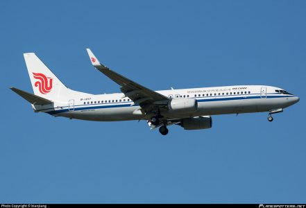 Boeing 737-89LWL авиакомпании Air China Inner Mongolia