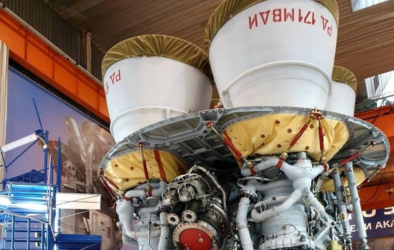 В России испытан мощнейший жидкостный ракетный двигатель в мире Новости