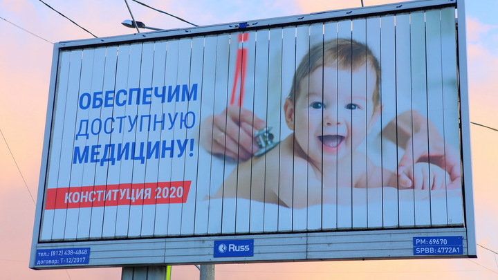 """В России - новая Конституция. Что дальше? Политолог рассказал о """"загадке загадок"""""""