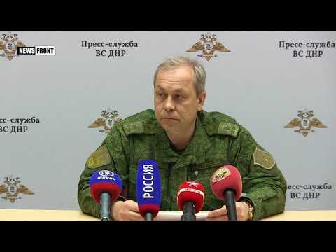 На территории ДНР активизировались диверсанты — Басурин