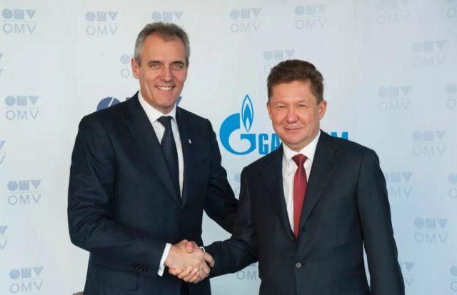 """""""Газпром"""" и австрийская OMV …"""