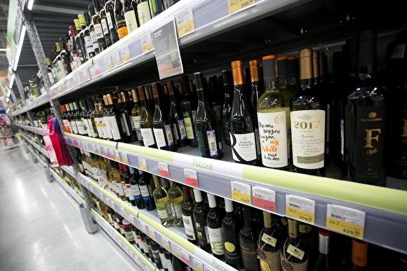 Ведомство Орешкина в своем отзыве высмеяло запрет на продажу алкоголя лицам до 21 года