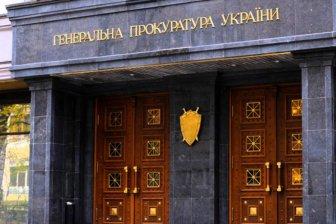 ГПУ в погоне за Порошенко: кто за этим стоит?