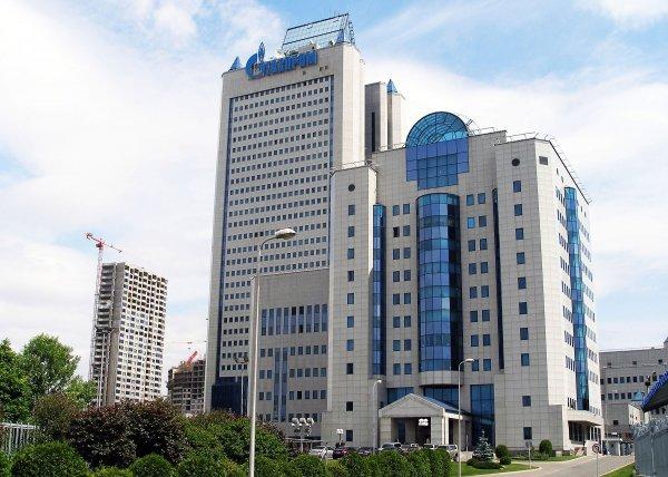 «Газпром» сообщил «Нефтогазу…