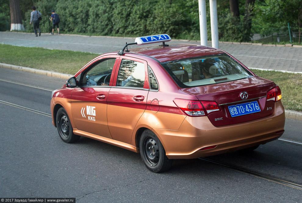 Северокорейское такси.