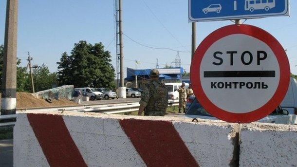 Власти Киева сделали новое з…