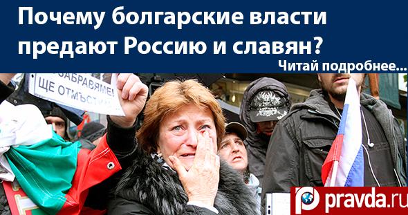 Алекс Желев: Вот я коренной житель Болгарии ... Про предательство и братство