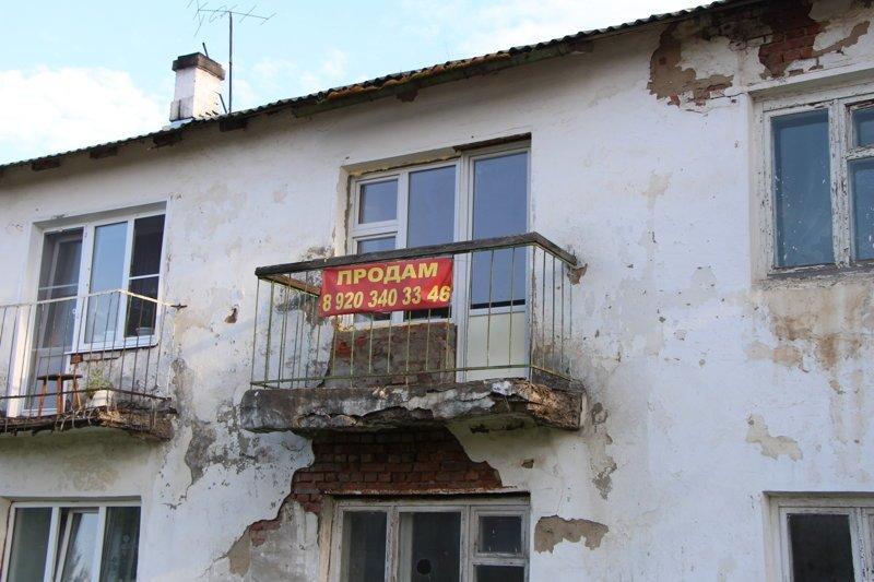 Люди продают все и уезжают отсюда Города России, ивановская область, красивые города, пейзажи, путешествия, россия