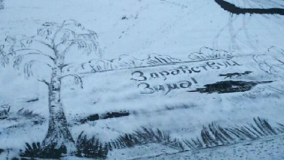 В душе художник: дворник создает великолепные картины на снегу