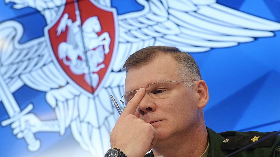Минобороны РФ обвинил Израиль в «преступной халатности» и «неблагодарности»