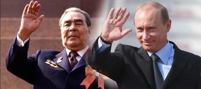 Путин и Брежнев – близнецы-б…