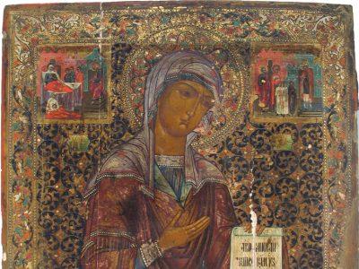 Какой церковный праздник сегодня, 25 сентября, чтят православные христиане