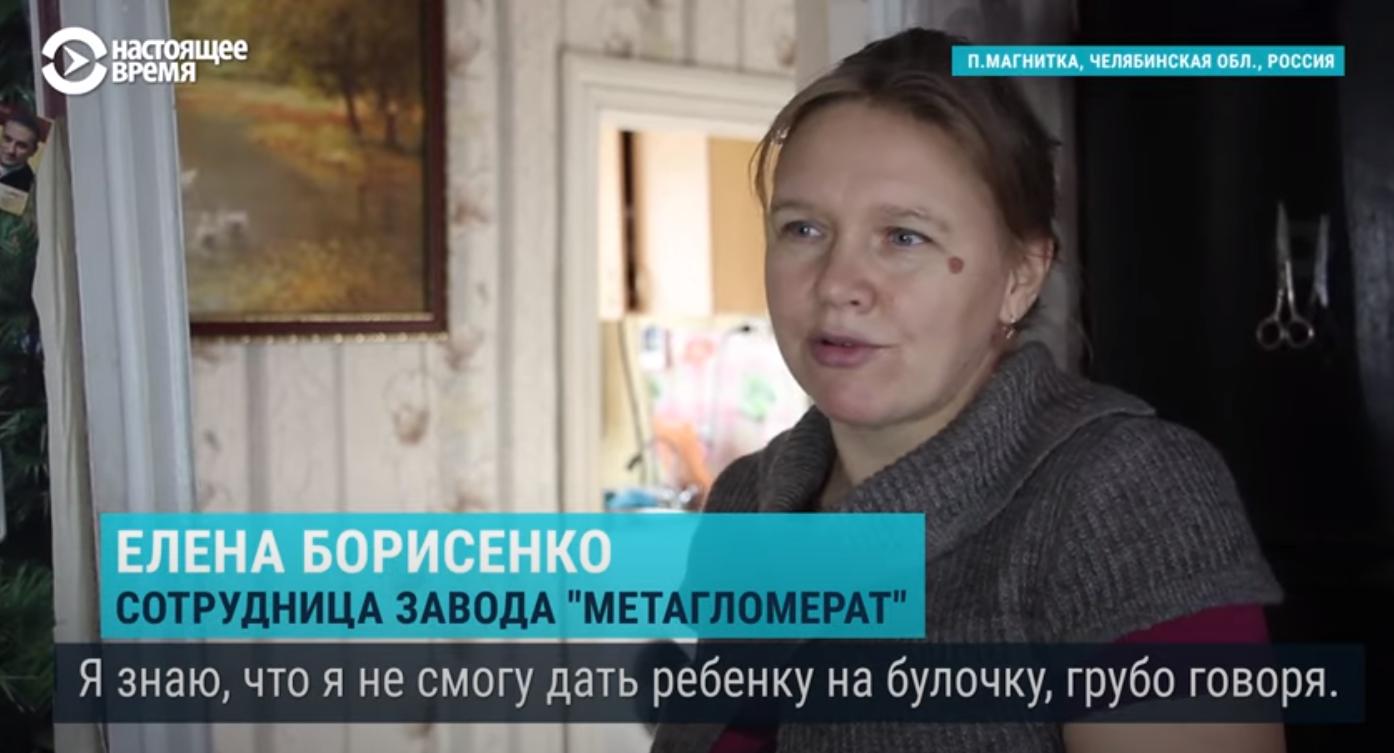 Как на Урале живут рабочие власть,жизнь,нищета,общество,россияне