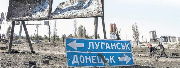 В Киеве возврат ЛДНР оценили в 20 миллиардов долларов ежегодно и признали ненужным