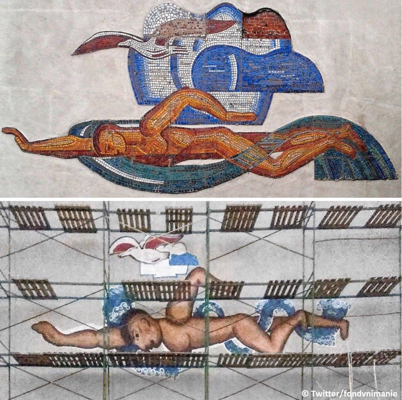 """Мозаика """"Пловец и чайка"""""""