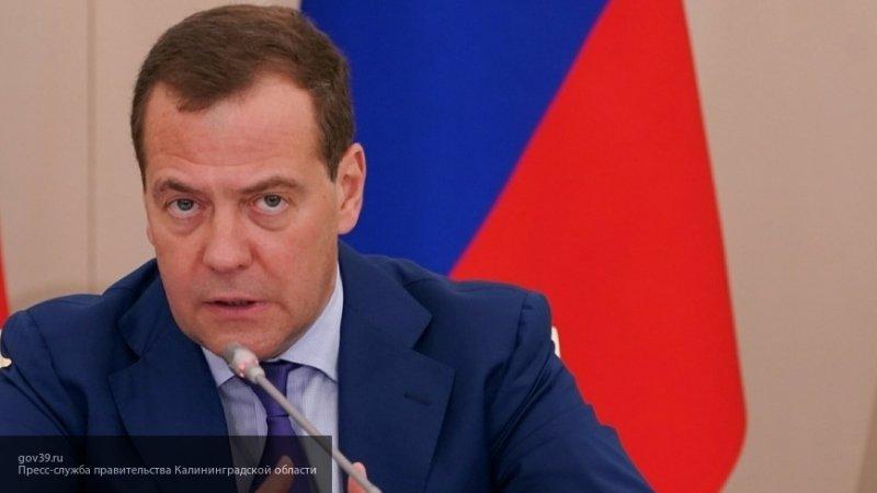 """Медведев заявил, что """"Турецкий поток"""" выгоден для всей Европы"""