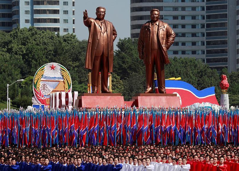 Парад в честь 70-летия основания КНДР