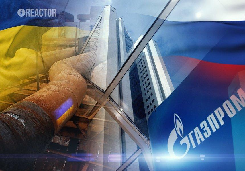 Какие активы конфисковал у Газпрома Киев и почему это его ошибка
