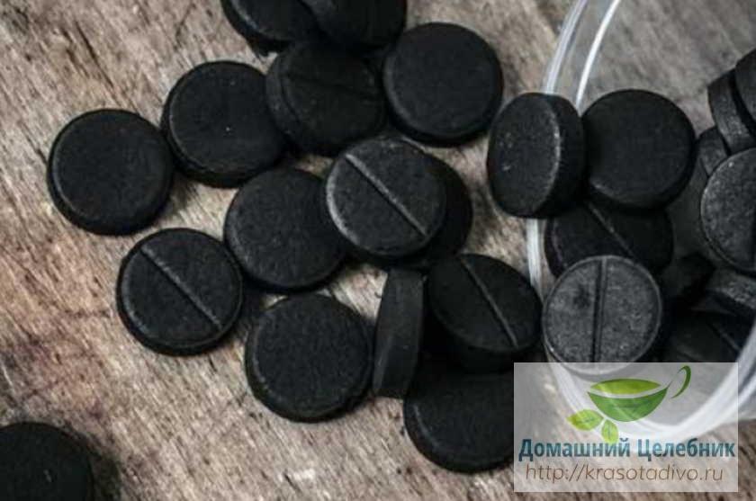 Побочные эффекты активированного угля: почему этот препарат не безопасен