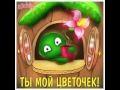 Пожелания самым милым  и  дорогим друзьям!!!