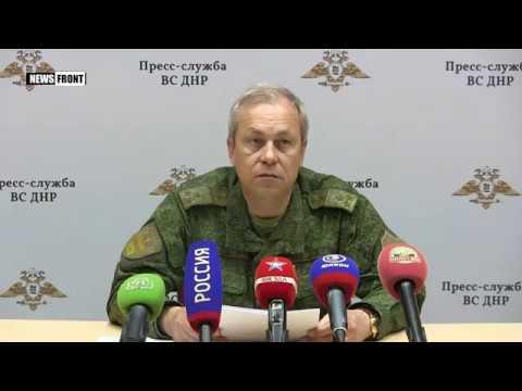Басурин: Украинские офицеры называют «мясом» своих подчиненных