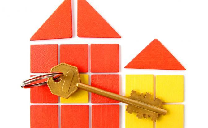 Как правильно регистрировать право собственности