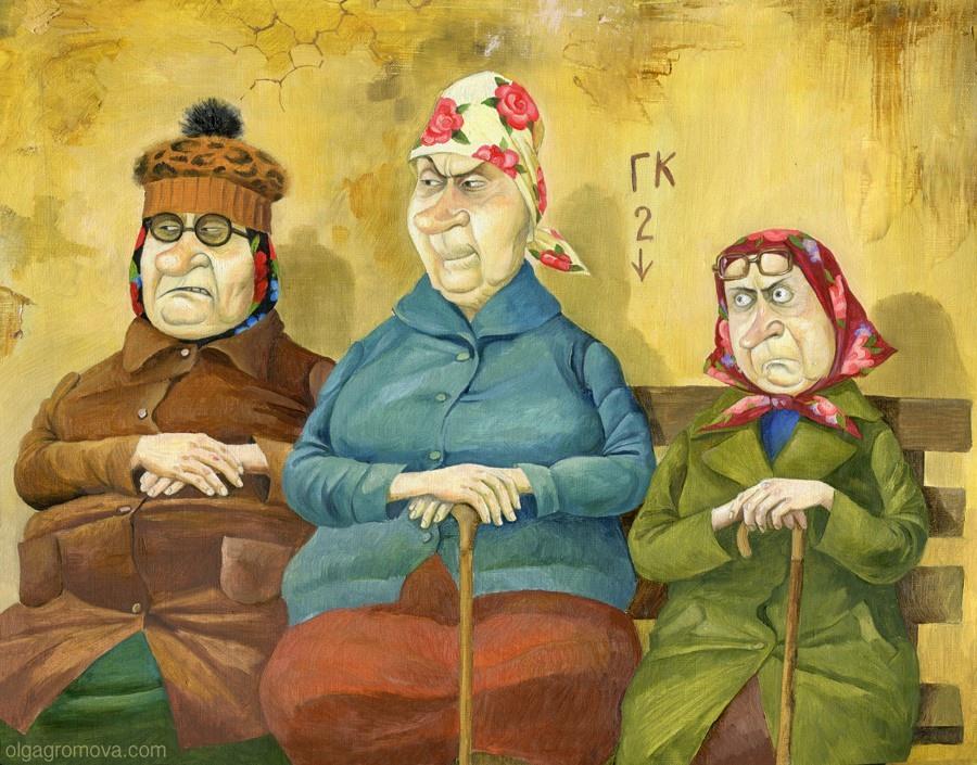 Прикольные картинки о бабушках