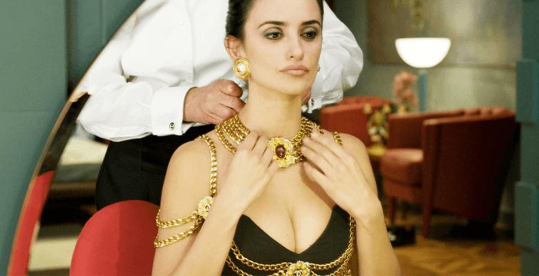 Испанский стиль в украшениях