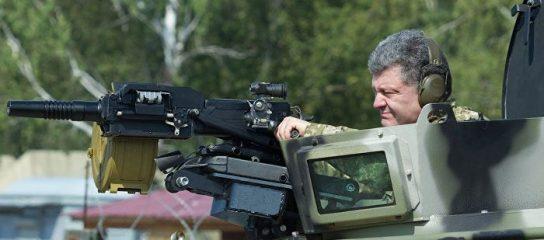 Украину признали крупнейшим поставщиком оружия террористам