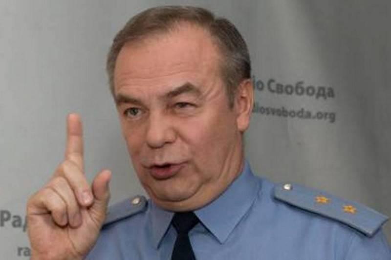 Тайная группа по сдаче Донбасса