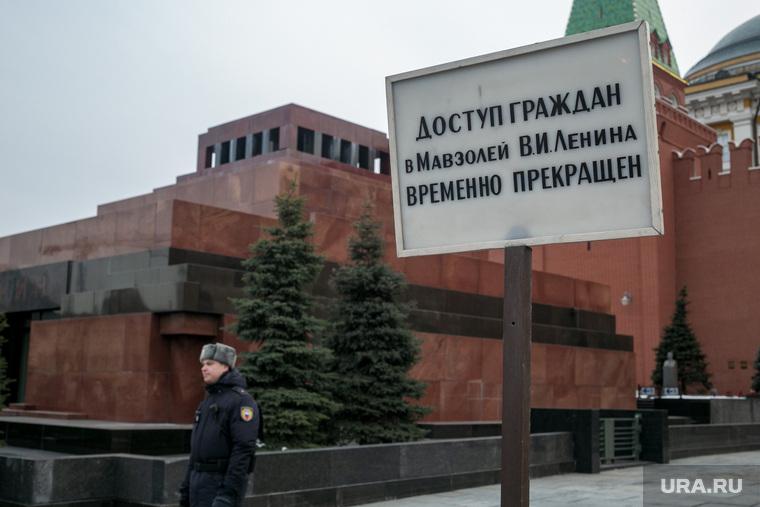 Мавзолей Ленина закроют из-за коронавируса