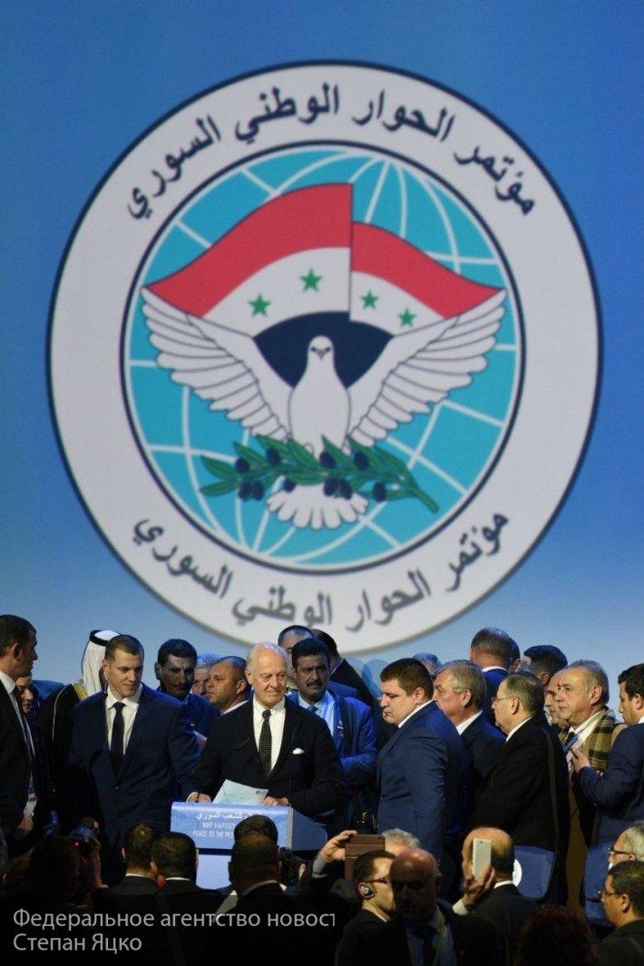 Участники Конгресса по Сирии заявили, что их главная цель - вернуть мир в страну