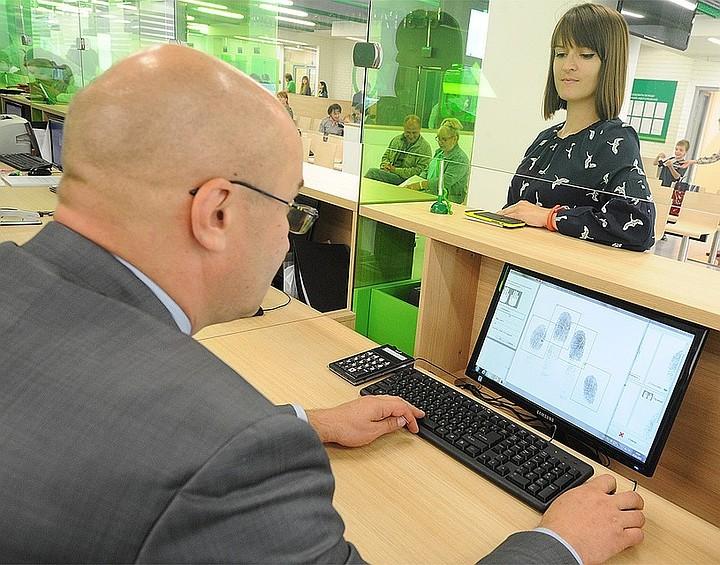 Клиентов в банках могут идентифицировать по рисунку вен на ладони