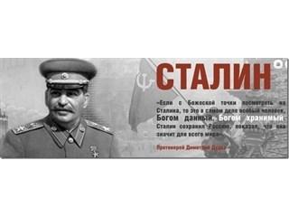 Как Хрущёв ломал хребет советской экономике
