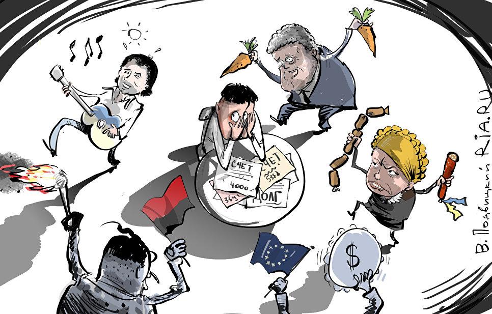 Смешные картинки о выборах на украине