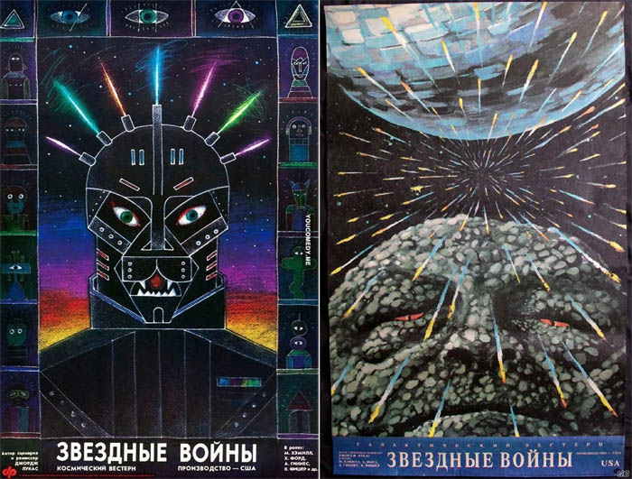 Почему в Советском Союзе долго не показывали «Звездные войны»