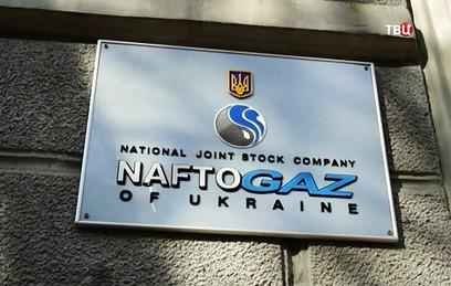 """""""Газпром"""" объявил о расторжении контрактов с """"Нафтогазом"""""""