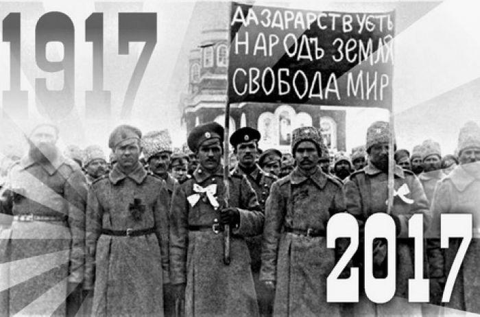 """В 1917 году большевики не тратили время на митинги с требованием создания """"антикоррупционных судов"""""""