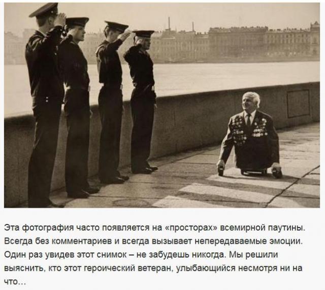 История жизни героя на известной фотографии