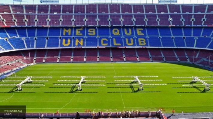 «Барселона» хочет купить форварда китайского клуба «Бэйцзин Гоань»