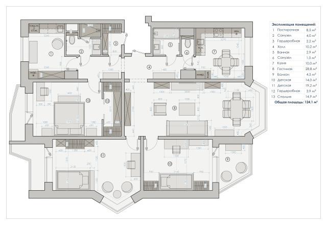 До и после: Из трёшки и однушки П44Т — большая квартира для семьи комната, выглядела, ремонта, гостиной, серии, интерьер, несколько, стены, квартиры, кухни, чтобы, проекте, которая, ярких, спокойный, оформили, исходном, комнаты, санузел, выбрали