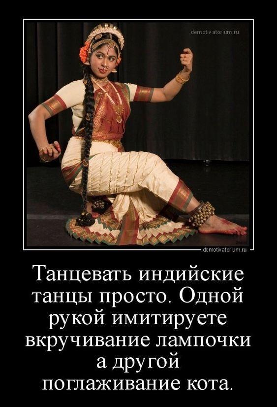 В американских фильмах герой заливает алкоголем рану на теле, в русских – рану в душе анекдоты,веселые картинки,демотиваторы,юмор