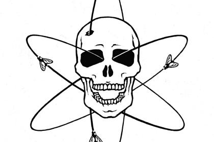 Группа «Кровосток» выпустила новый альбом Культура