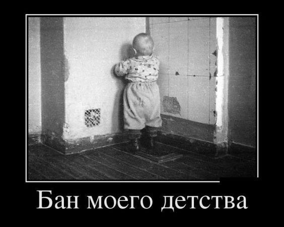 — Мам, а ведь доктор делает человеку больно?... Весёлые,прикольные и забавные фотки и картинки,А так же анекдоты и приятное общение