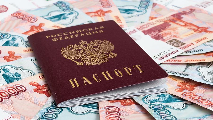 Почему паспорта многих россиян были аннулированы? Как восстановить документ? И где сезон отпусков начался со снижения цен?