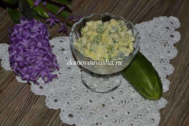 Салат из черемши с яйцом огурцом